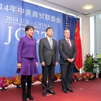 Secretary Pritzker, Ambassador Froman and Vice Premier Yang prepare for the final day of the Joint Commission on Commerce and Trade